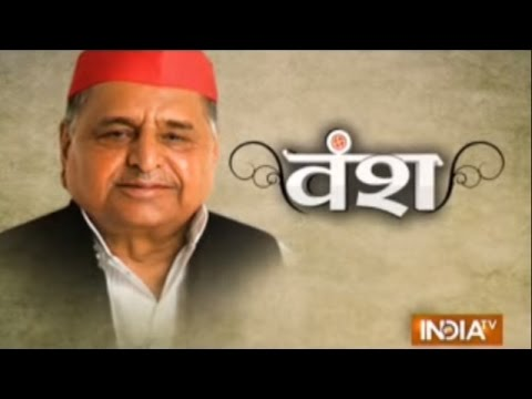 Vansh: Journey of Samajwadi Party and Founder Mulayam Singh Yadav's Dynasty