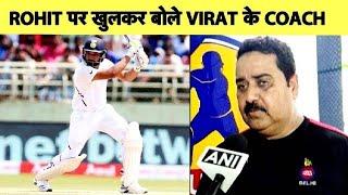 Virat Kohli के Coach ने दिया Rohit Sharma पर बड़ा बयान | Sports Tak