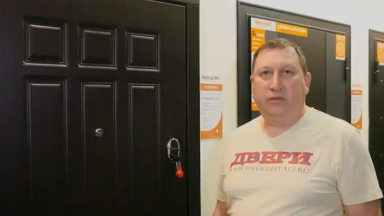 Видеообзор Дверь Бульдорс 15 Венге / Дуб беленный Б-12