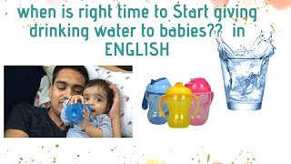 When is right time to start giving drinking water to babies ? in english