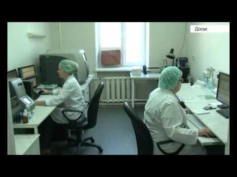 Лечение гепатита китайскими препаратами
