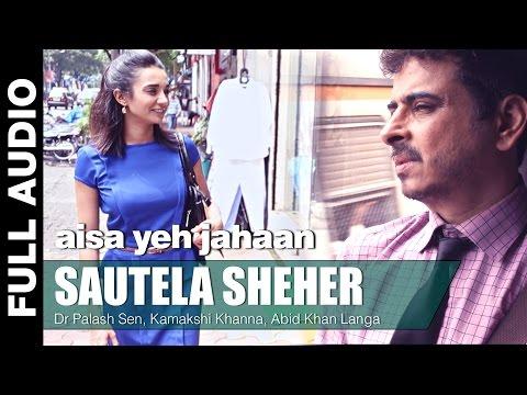 Sautela Sheher