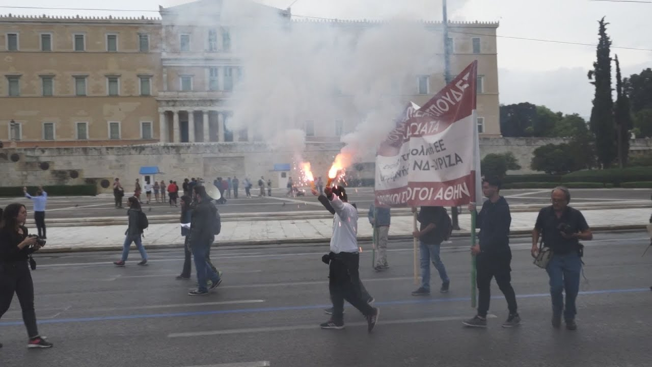 Φοιτητικό συλλαλητήριο στο κέντρο της Αθήνας