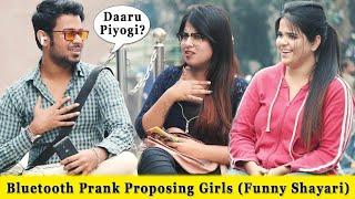 Bluetooth Prank Proposing Girls Funny Shayari Mix || Prank In India 2019 || Funday Pranks