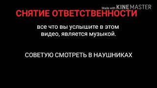 СУ-152 ФУГАСНЫЙ ДЕМОН ДВА БОЯ