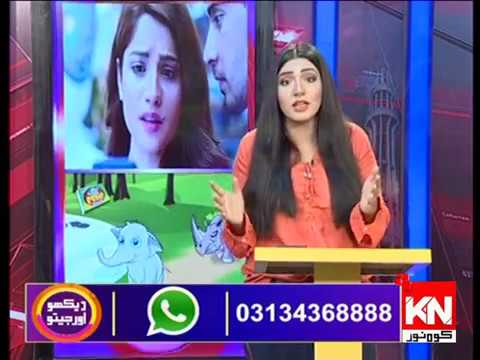 Watch & Win 30 Sep 2019 | Kohenoor News Pakistan