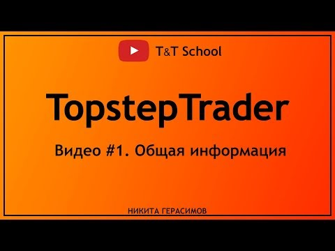Бинарные опционы ставки от 1 рубля андроид