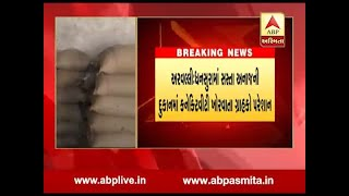 Aravalli: Customer face problem at Ration shop Dhansura