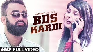 Bds Kardi  Vattan Sandhu
