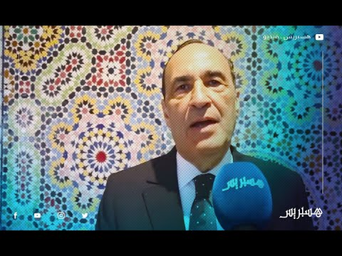المالكي يؤكد على عمق العلاقات المغربية الصينية خلال استقباله لوفد برلماني صيني