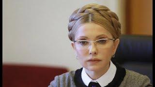 Бійка та неприємний конфуз: Що трапилось з Тимошенко в Чернівцях