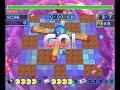 Namco Museum Megamix remix: Pac Motos 60fps
