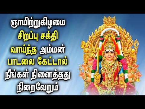 Listen This Song Your Life Changed After Worshipping Lord Amman | Best Tamil Devotional Songs