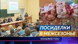 Аграрии съехались на декабрьский совет крестьянско-фермерских хозяйств