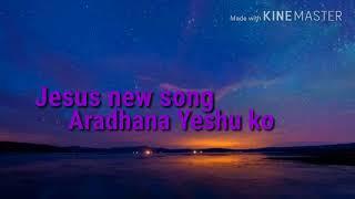 Shaam O Seher Char Pahar Mere Yeshu ko   - YouTube
