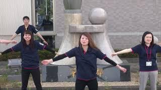 祝!町制施行100周年熊野町みんなでラジオ体操職員編予告Ver.