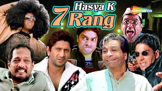Non - Stop Comedy Scenes | Hasya ke 7 Rang |  Phir Hera Pheri - Welcome - Dhol - wara Paagal Deewana