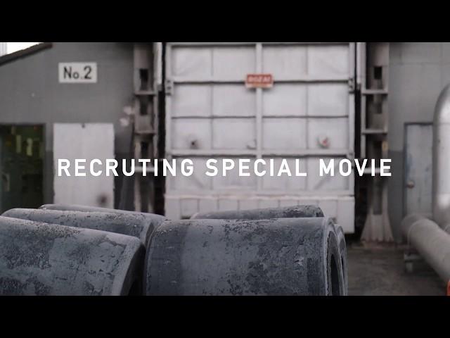 ロザイ工業 採用動画 Recruting Movie
