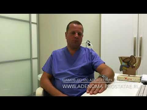 Амрита от простатита