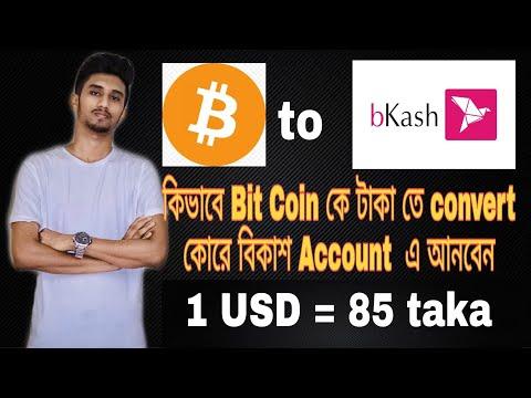 Mažiausi mokesčiai už prekybos bitcoin