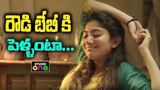 fidaa beauty Sai Pallavi about marriage clarity