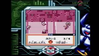 OLD GAME メダロット2 Vsシラタマ