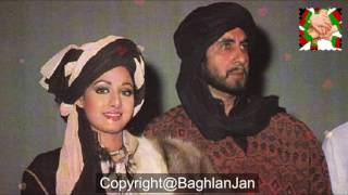 Parde Awal Qataghani Mazar Songs HD - پردی اول قطغنی