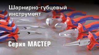 Pliers, diagonal cutting pliers, round-nose pliers, long-nose pliers