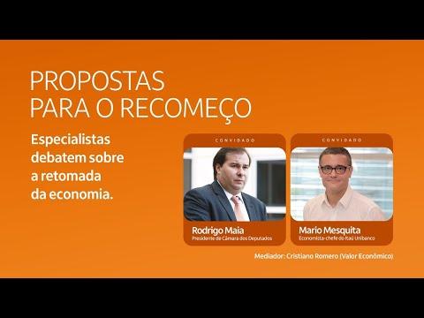 Rodrigo Maia participa de debate no Itaú Unibanco