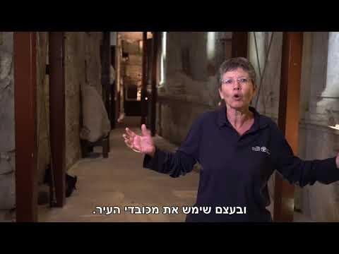 צפו בשרידי מבנה ציבור מפואר שנחשף לאחרונה בירושלים