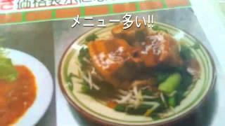 ラーメンSunQ千葉の穴場ラーメンスポットでラーメン半チャーハン餃子を爆喰い。