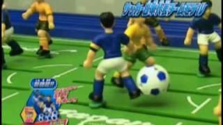 NEWサッカーゲーム   エポック社.flv