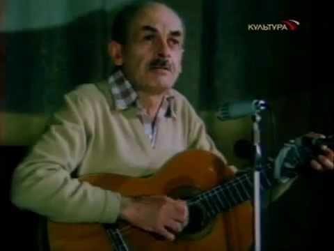 Давайте восклицать...поёт Булат Окуджава.