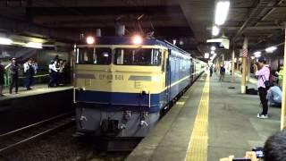 回9843レ「EL&SLみなかみ」回送上尾駅発車
