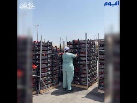 بالفيديو .. إتلاف 64 طن طماطم تالفة قبل توزيعها بالسوق المركزي بالدمام