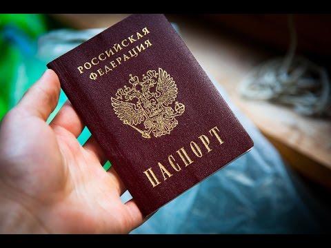 Новости: Как в России прожить без паспорта 40 лет?