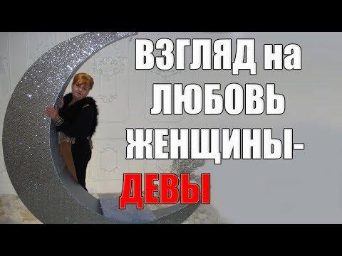 Гороскоп любовный февраль 2016 стрелец