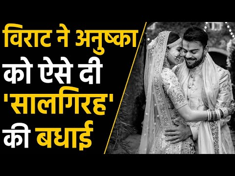 Virat Kohli posts romantic message for Anushka Sharma on 2nd wedding anniversary   वनइंडिया हिंदी