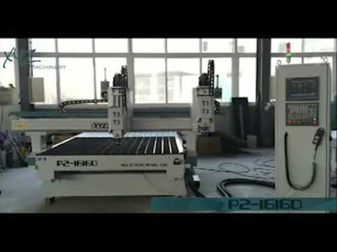 XYZCAM, P2.2, Multifunction CNC Router