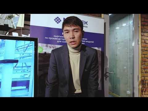 Ньютек на выставке Зеленых технологий