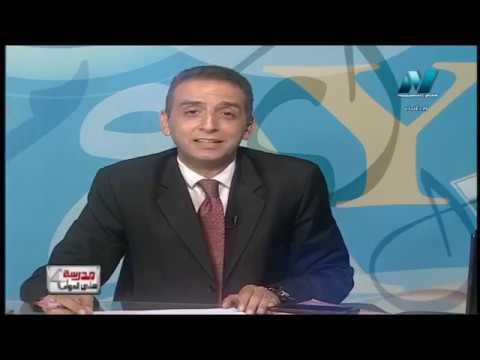 talb online طالب اون لاين لغة عربية الصف الثالث الثانوي 2020 - الحلقة 2 - نحو : المشتقات دروس قناة مصر التعليمية ( مدرسة على الهواء )