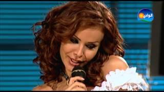 Rola Sa'd - Ya Hayaty / رولا سعد - يا حياتى تحميل MP3