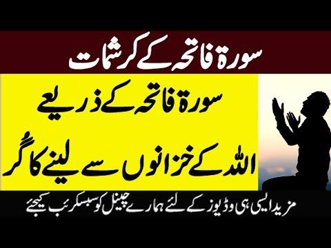 Surah Yaseen HD Text Surah Yaseen HD Text - Youtube Download