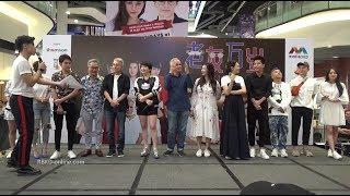 Old Is Gold 老友万岁 Roadshow w/ Rui En & co. @ Bugis+ (Part 1/2: Cast Interview)