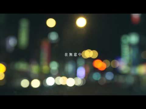 , title : 'Hello Nico〈花〉MV