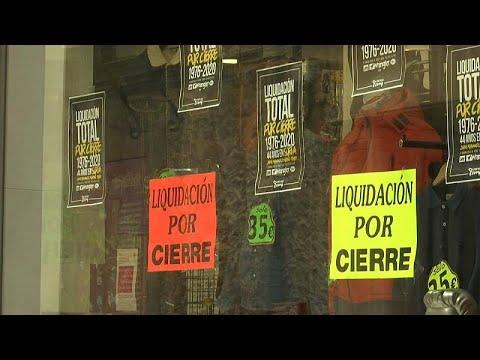 Κομισιόν: Ανάγκη για ποιοτικές θέσεις εργασίας