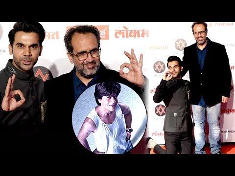 Rajkummar Rao PROMOTES Film ZERO As BAUUA SINGH |