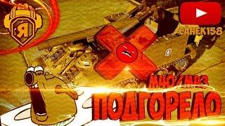 ПОДГОРЕЛО на M40/M43 | WOT и Я CAHEK158