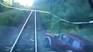 Поезд и Жигули