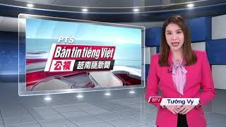 Đài PTS, bản tin tiếng Việt ngày 24 tháng 12 năm 2020